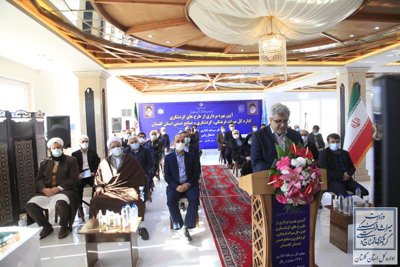 افتتاح پروژه های گردشگری استان گلستان با حجم سرمایهگذاری 1441 میلیارد ریال توسط رئیس جمهور