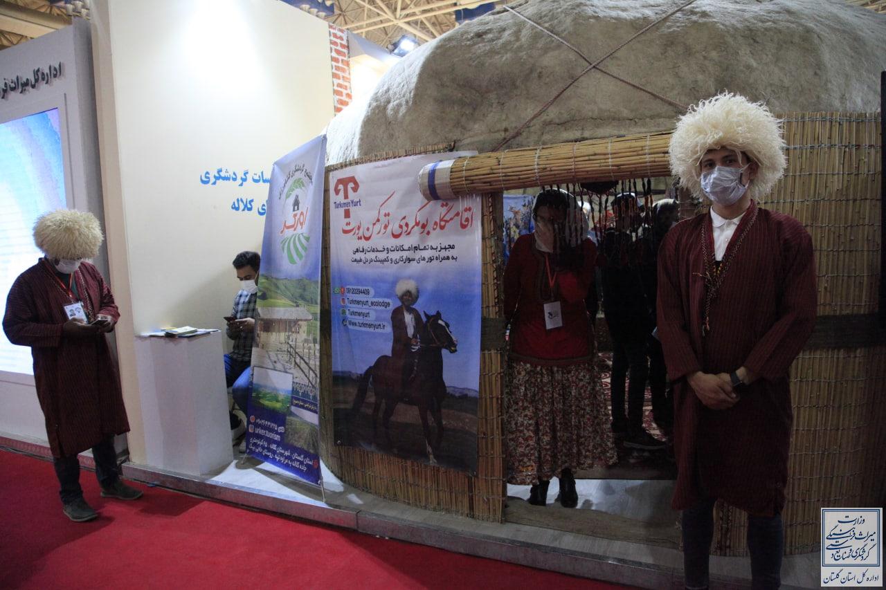 دومین روز حضور استان گلستان در نمایشگاه بین المللی گردشگری و صنایع دستی تهران از دریچه دوربین