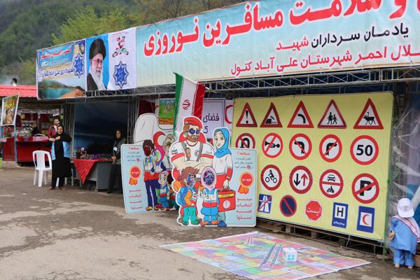تصاویر/حضور دستگاه های خدماتی ،اجرایی و امدادی در سطح استان گلستان در طول ایام نوروز 98