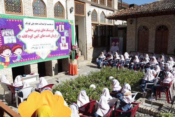 روایت قصه های کهن توسط عروسک های بومی و محلی استان گلستان