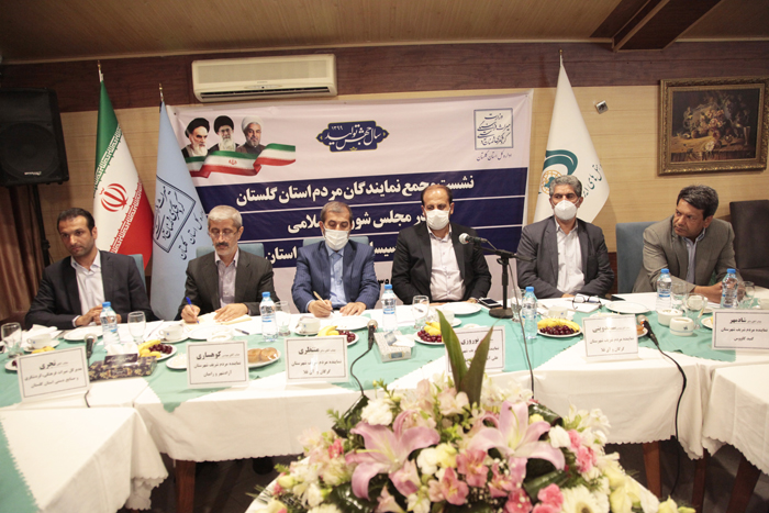 برگزاری نشست مجمع نمایندگان گلستان با جوامع تاسیسات گردشگری استان