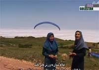 جاذبه گردشگری درازنو در استان گلستان (پارت اول)