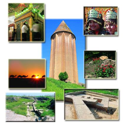 جاذبه های گردشگری شهرستان گنبد کاووس