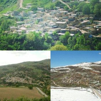 آبشار افرار دار روستای پادل دل/گالیکش