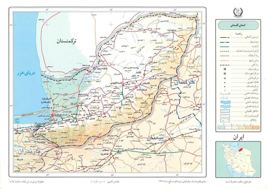 جاذبه های گردشگری استان گلستان در یک نگاه
